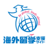 大韓民国政府奨学金(大学院)   韓国   外国政府等の奨学金   海外留学のための奨学